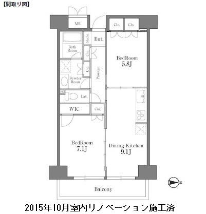 レジディア芝浦1104号室
