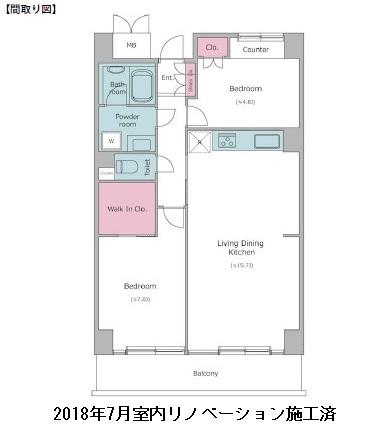 レジディア芝浦1203号室