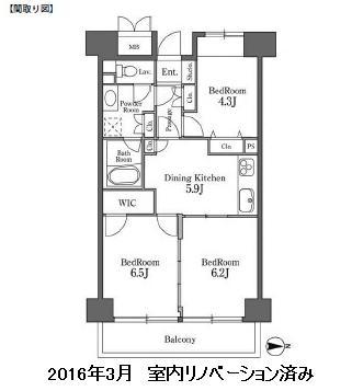 レジディア芝浦1502号室
