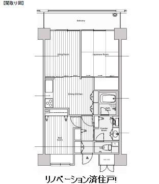レジディア芝浦608号室