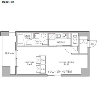 レジディア芝大門Ⅱ304号室