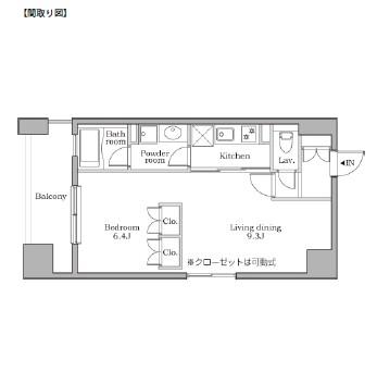 レジディア芝大門Ⅱ404号室