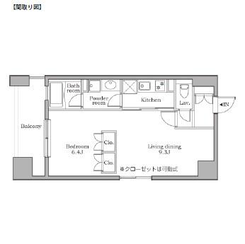 レジディア芝大門Ⅱ604号室