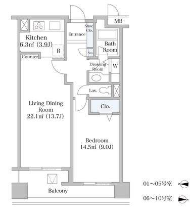 ヨコソーレインボータワーハイツ1603号室