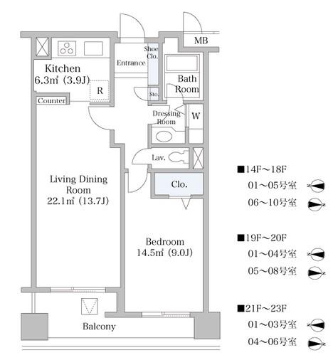 ヨコソーレインボータワーハイツ1607号室