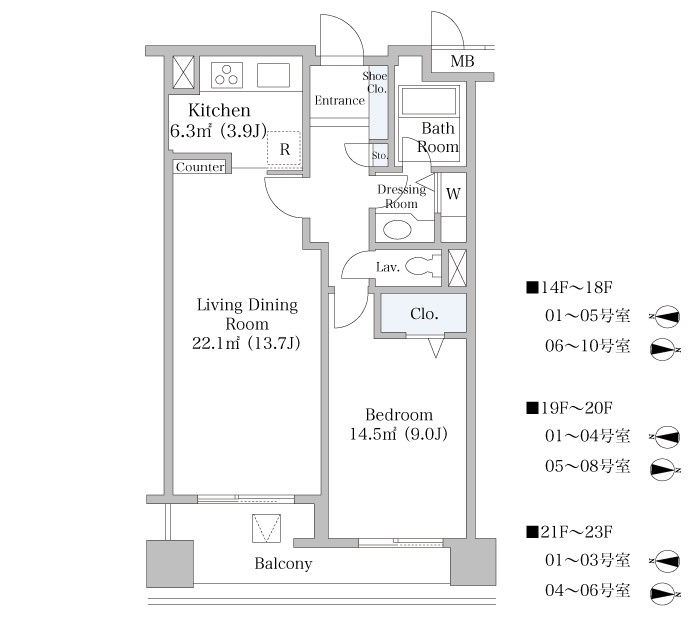 ヨコソーレインボータワーハイツ1707号室