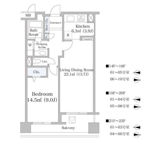 ヨコソーレインボータワーハイツ2102号室