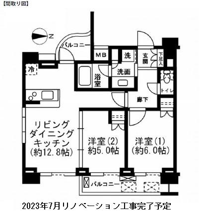 レジディア新宿イーストⅡ904号室