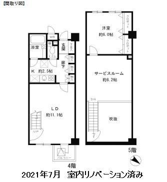 レジディア六本木檜町公園414号室