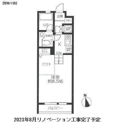 レジディア笹塚102号室