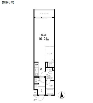 レジディア笹塚117号室