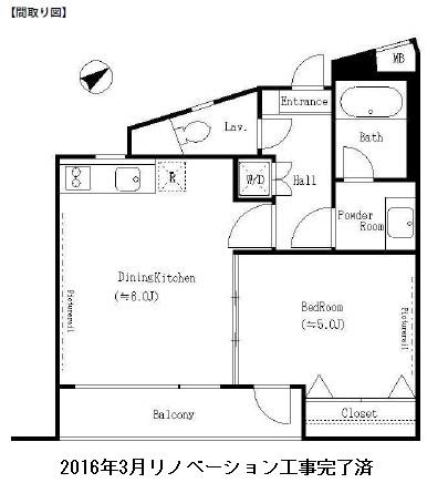 レジディア笹塚119号室