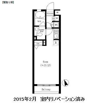 レジディア笹塚504号室