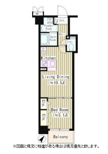 ワイズパティオ206号室