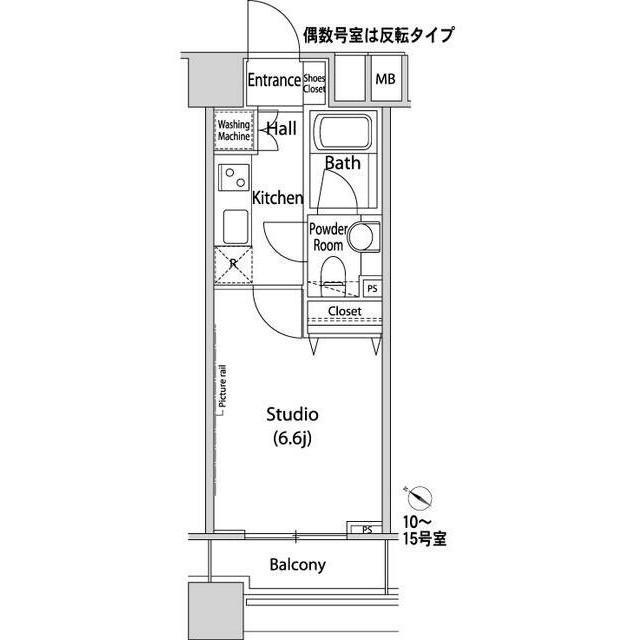 ファーストリアルタワー新宿1310号室
