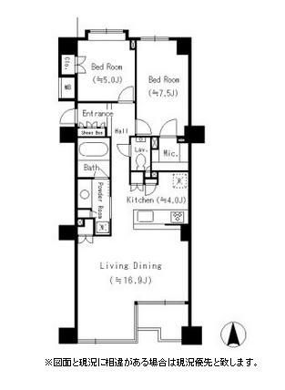 パークサイド・ウイングス1304号室