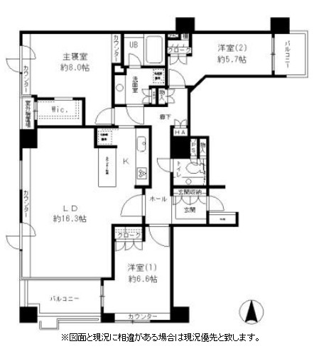 パークサイド・ウイングス309号室