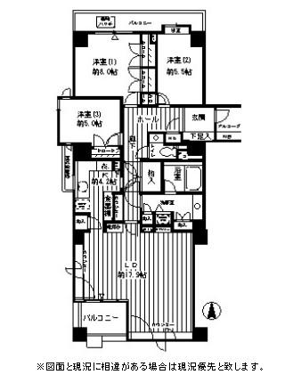 パークサイド・ウイングス506号室