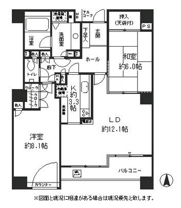 パークサイド・ウイングス705号室