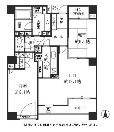 パークサイド・ウイングス805号室