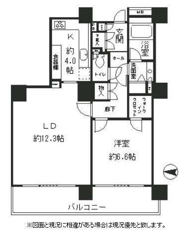 リバーポイントタワー1610号室