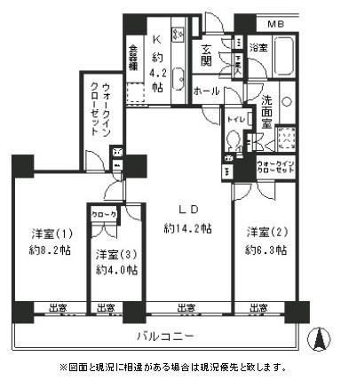 リバーポイントタワー2906号室