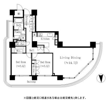 リバーポイントタワー3210号室