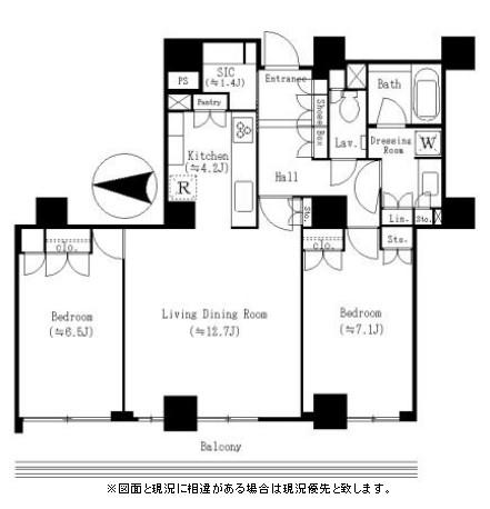 リバーポイントタワー3308号室