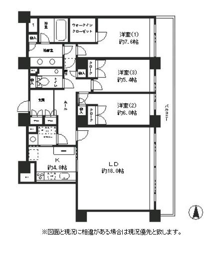 リバーポイントタワー3802号室