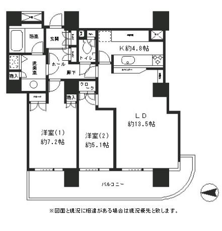 リバーポイントタワー807号室