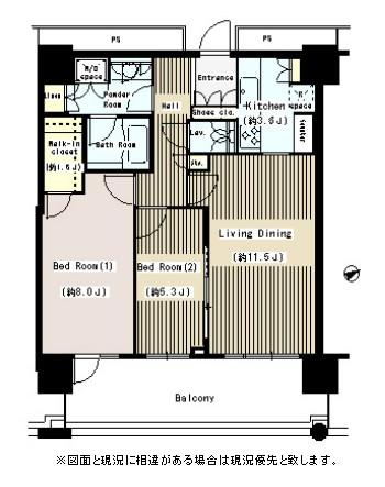 パークタワー品川ベイワード1508号室