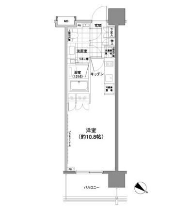 パークハビオ渋谷神山町703号室