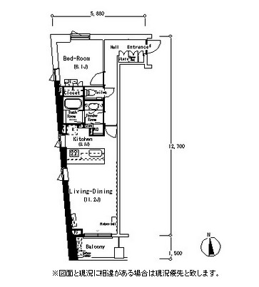 ルフォンプログレ南麻布607号室