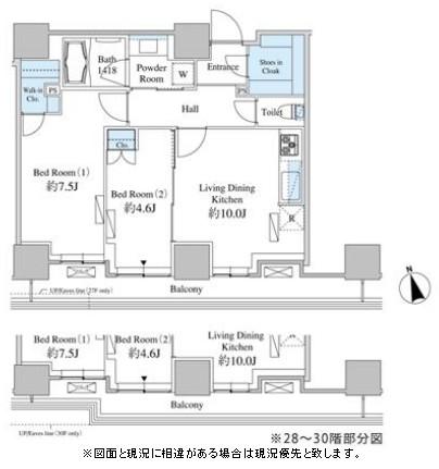 ベルファース芝浦タワー2104号室