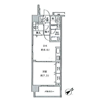クリオ五反田601号室