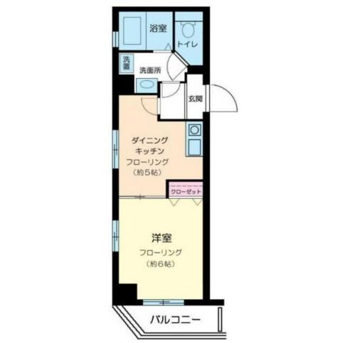 エルサンタフェ渋谷501号室