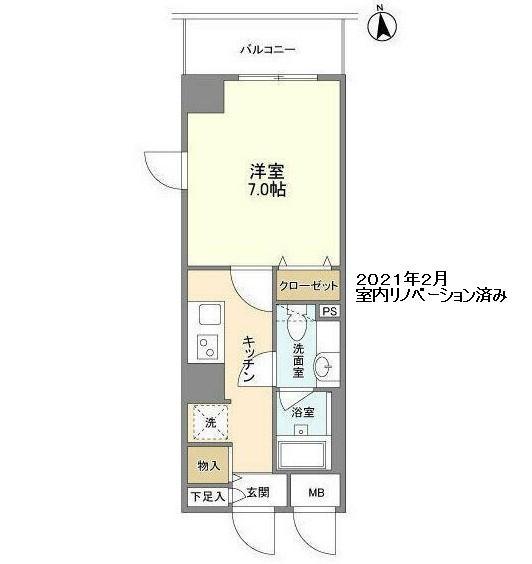サンテラス赤坂101号室
