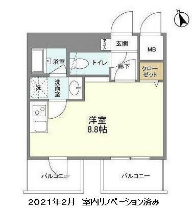 サンテラス赤坂705号室
