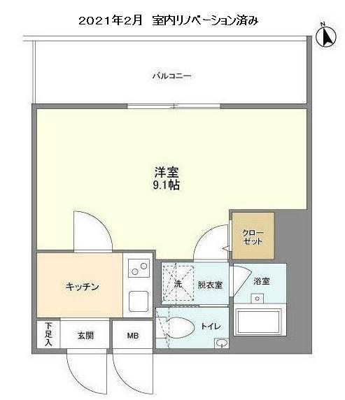 サンテラス赤坂802号室