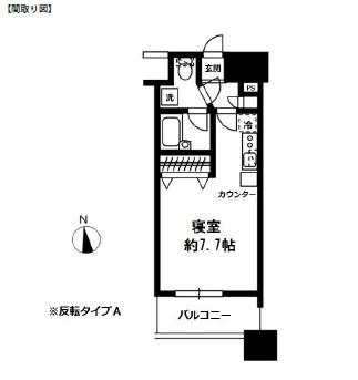 レジディア四谷三丁目207号室