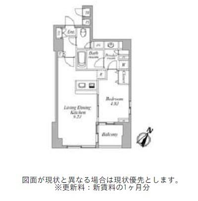 セントラルクリブ六本木3-1204号室