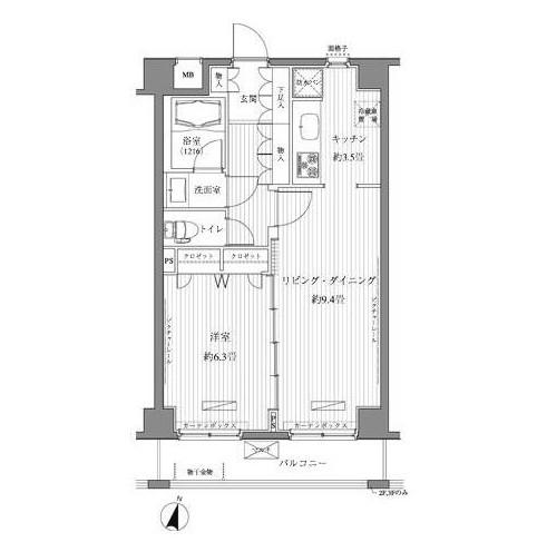 メゾンカルム西新宿105号室