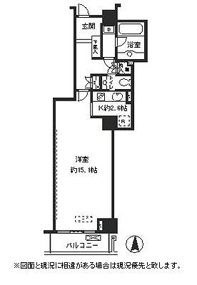 恵比寿ガーデンテラス弐番館312号室