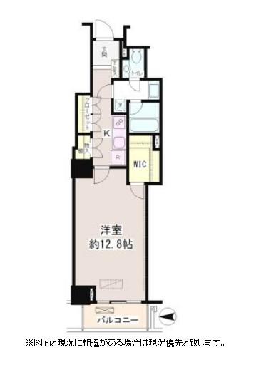 恵比寿ガーデンテラス弐番館718号室
