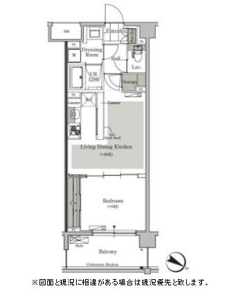 パークキューブ西ヶ原ステージ223号室
