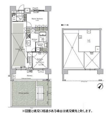 パークキューブ西ヶ原ステージ239号室