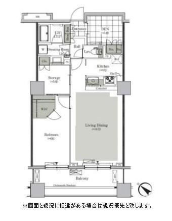 パークキューブ西ヶ原ステージ915号室