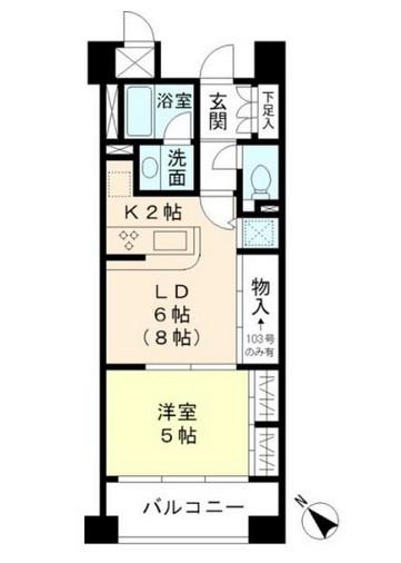 エーデルブルク103号室