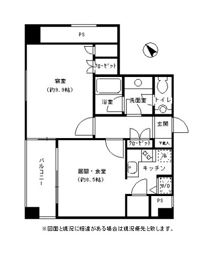 NBF芝公園ビル インターレジデンス1201号室