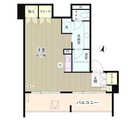ヒルルク・ナカムラ303号室